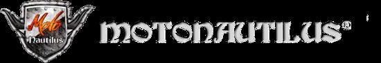 Мотонаутилус